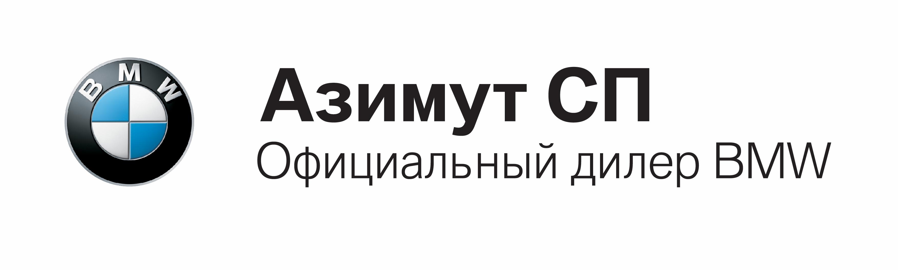 Азимут БМВ